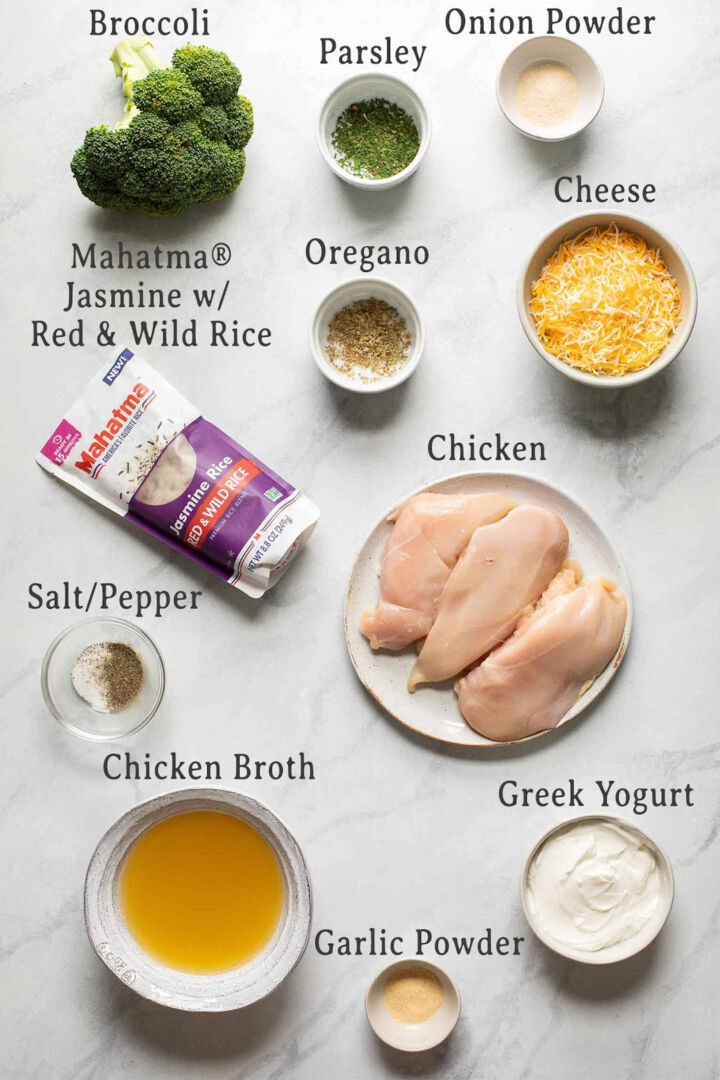 Ingredients for crockpot chicken and rice